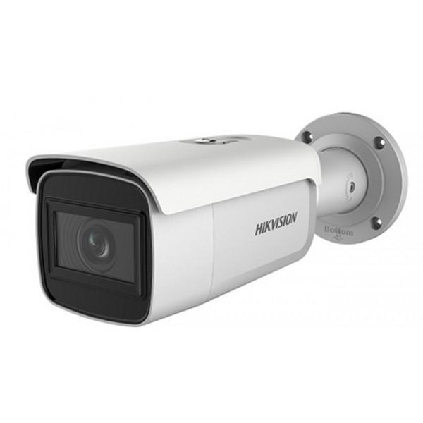 Camera quan sát HDPARAGON HDS-2663IRZ