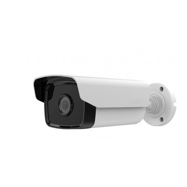 Camera quan sát HDPARAGON HDS-2221G1-IR5