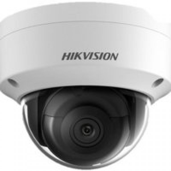 DS-2CD2121G0-IW (2MP, H.265+, Wifi)