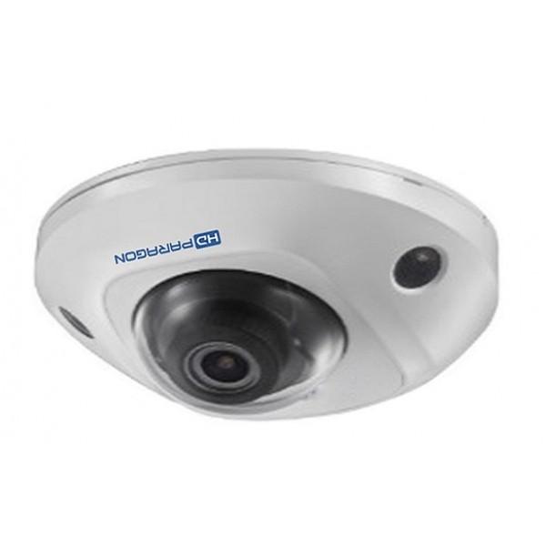 Camera quan sát HDPARAGON HDS-2563IRAW