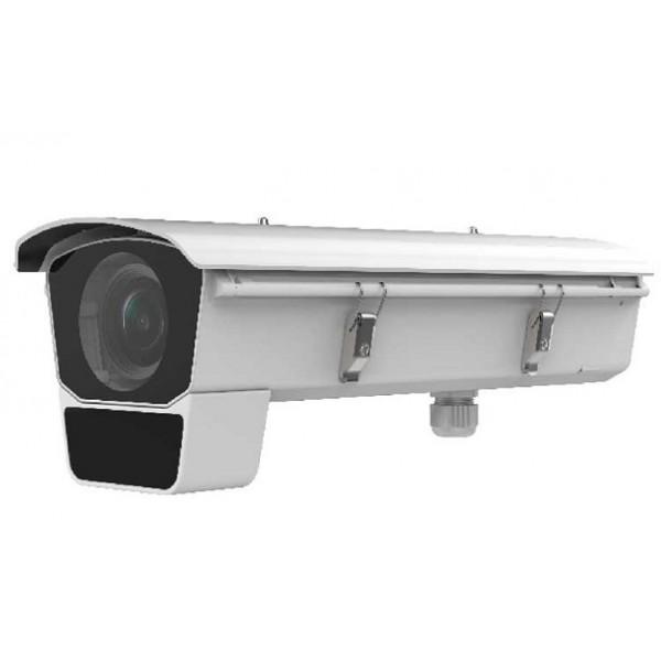 Camera IP HDPARAGON HDS-LPR7046G0/EP-IHYZ8
